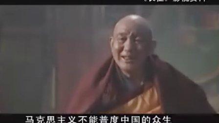 名师全集 翟鸿燊-清华讲国学之国学应用智慧 02