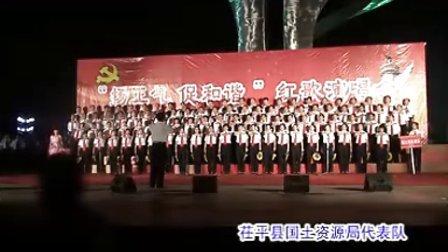 宋庆国视频-茌平红歌-谷玉坤视频