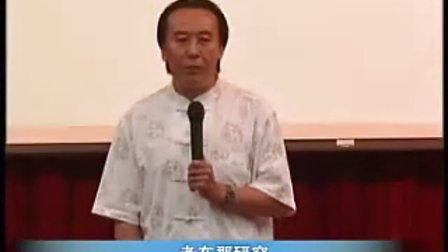 名师全集 翟鸿燊-高品质沟通 01