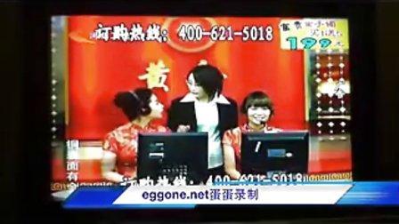 搞笑电视购物:黄金大清仓买1送5太给力了