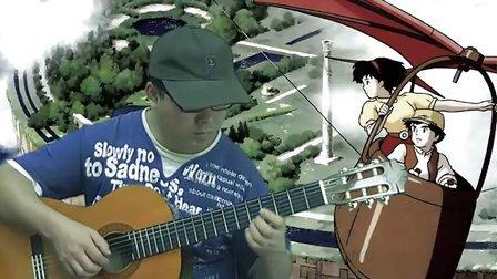 吉他独奏 天空之城 初学版【大伟吉他】