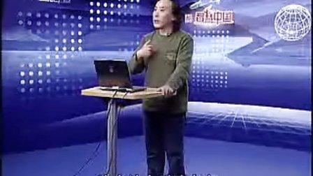 名师全集 翟鸿燊-道法自然 01
