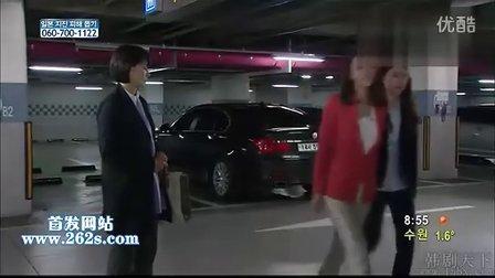 「韩剧」玫瑰战争 吴大奎 金慧利 金仁瑞 李亨哲 52集(韩文中字)