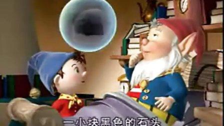 少儿英语教育动画片2