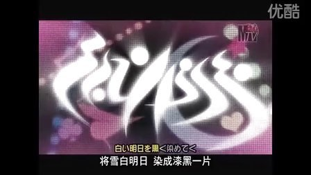 (SM上传) 动漫MTV〈Basquash!飞篮扣杀〉ED2(高清HD)