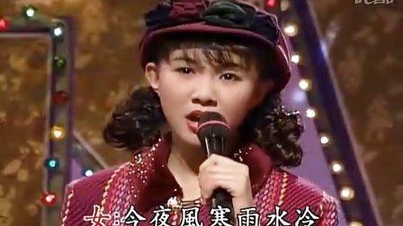 卓依婷 - 雪中红
