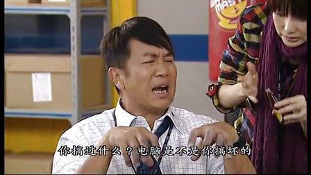 古灵精探B 06