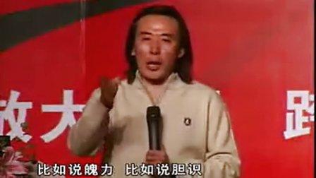 国学大师翟鸿燊 大智慧 05