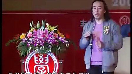 第十届学习型中国世纪成功论坛 翟鸿燊演讲 《点亮心灯》02 高清
