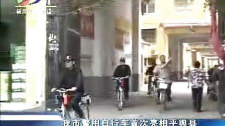 我市自行车首次亮相平舆县