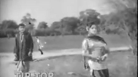 chan marey makhna:巴基斯坦老电影经典插曲