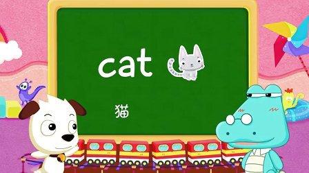 哈利英语歌:这只猫真肥(上)
