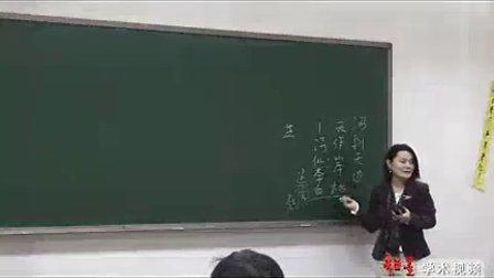 (董梅)中国文学简史46