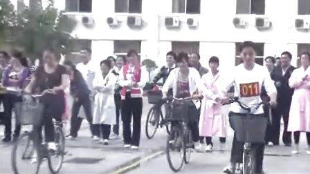 菏泽市立医院趣味运动会