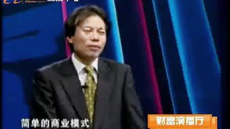 唐骏:中国企业的国际化管理之路(下)