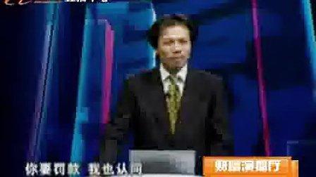 唐骏:中国企业的国际化管理之路(上)