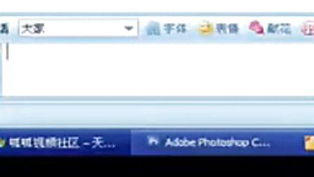 11月27日天涯老师签名课录