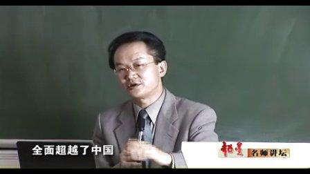 (王岳川)中国文化的传承与输出(一)