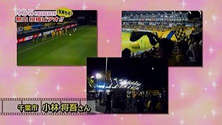 AKB48 熱血 BO-SO TV 2010.07.31 仲谷明香 米沢瑠美