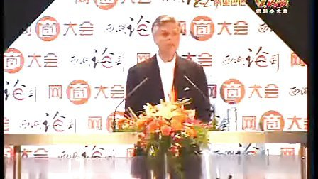 美国驻华大使洪博培演讲:马云很年轻,很帅,很有钱! 高清