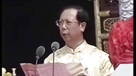 炎帝陵——历届祭祖宗合资料片