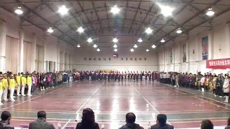 包头职业技术学院第三届教职工健美操 比赛