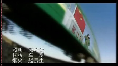 军歌嘹亮 中国最优秀军旅歌曲音乐电视之军港之夜