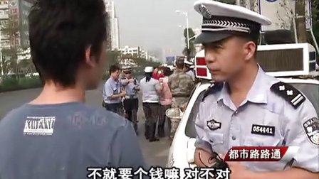 交警说法:电单车违法行驶 车主不服被处罚