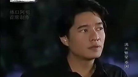 KONG满天繁星第07 谷少吃醋片段
