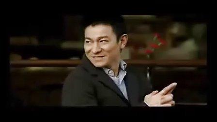 刘德华桂纶镁倾情演绎讴歌豪华汽车广告