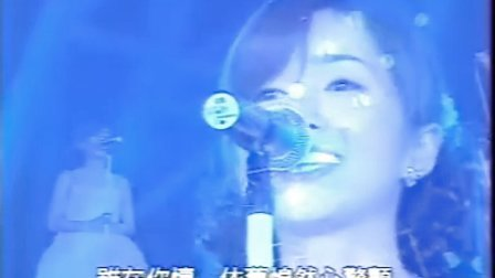 酒井法子 1998年香港演唱会