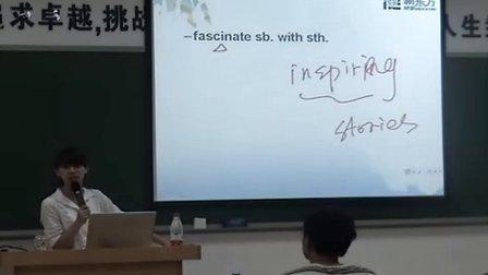 昆明新东方徐敏老师公开课