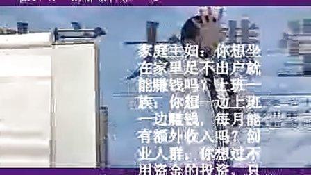 杜云生 如何成为销售冠军 06