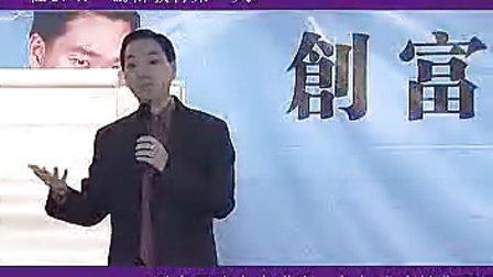 杜云生 如何成为销售冠军 03