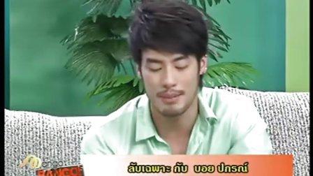 Boy Pakorn Mango Bango综艺访谈 Part 1