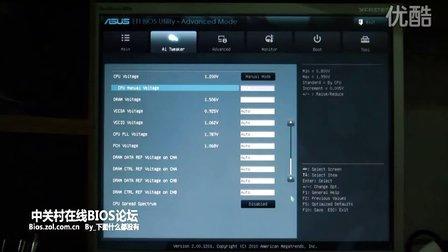 华硕P8P67 UEFI BIOS详细选项视频