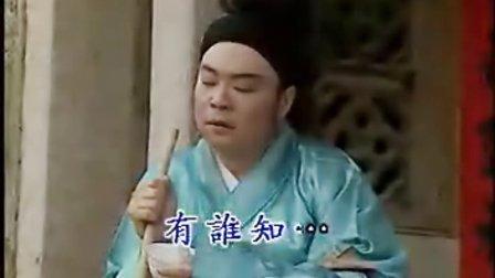 潮剧选段:王金龙自叹