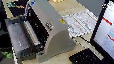 爱普生 EPSON LQ-630K 平推针式打印机 630k 原装正品 标清