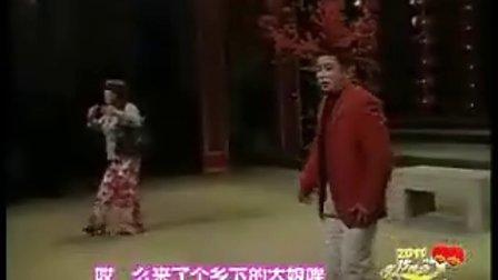 英山县2011年春节晚会-方言小品《朱三相亲》-英山视窗