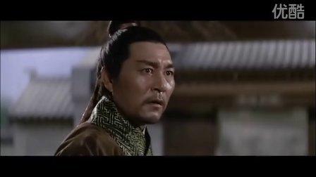 【港知堂社区】玉面飞狐 预告片