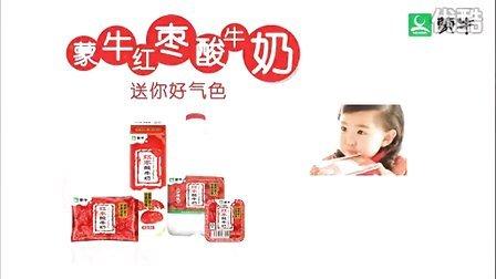 蒙牛红枣酸奶