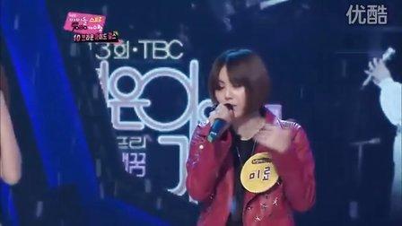 【OC】110204.MBC.偶像明星7080歌手王_Brown Eyed Girls