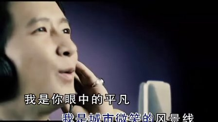 亚运志愿者歌曲《我是火焰》伴奏卡拉ok版