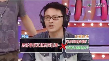 超级无敌奖门人终极篇_HDTV_20131020 搭错线