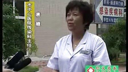 肠道传染病的预防(21)