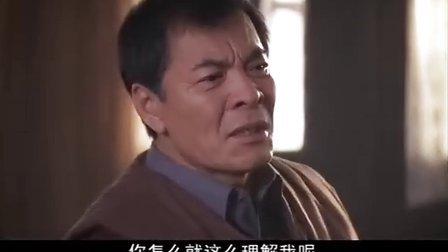 (2010年)中国大陆(家庭情感)电视剧(牵挂)第九集(国语)领衔主演(牛莉 张国强 刘威)