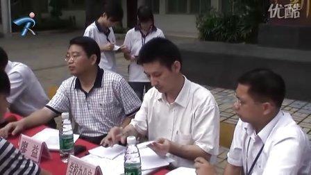 2010年广东省电子职业技术学校关爱与沟通校长接待会现场