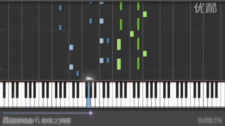 (Synthesia Piano) 暗夜之舞姬, 黑蔷薇组曲之四