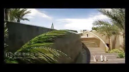 迪拜沙漠酒店三维动画广告片(天美影作品)