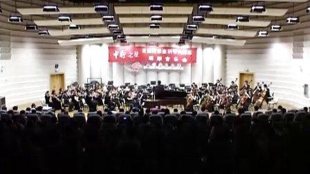 黎卓宇演奏海顿第11号钢琴协奏曲